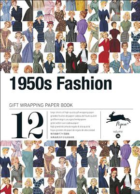 1950's Fashion By Pepin Press (CRT)